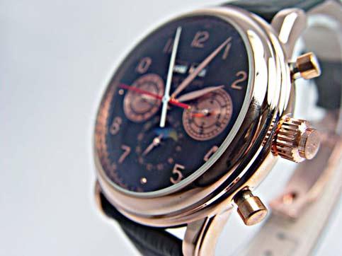 ساعت مچی موتورباز پتک فلیپ مدل 5919 سایت اشرافی