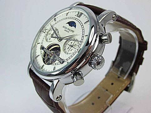 ساعت مچی موتورباز پتک فلیپ مدل 6987 سایت اشرافی