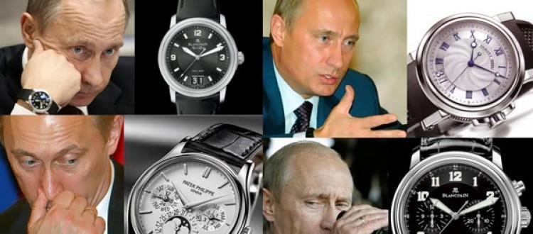 ولادیمیر پوتین و کلکسیون ساعت مچی دردسر ساز