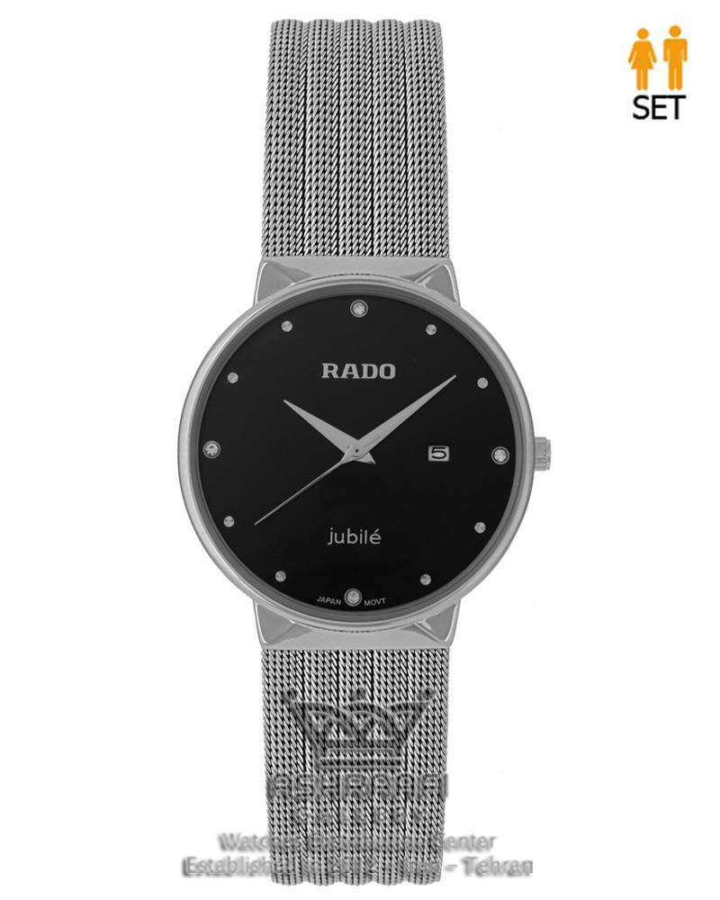 ساعت رادو های کپی Rado 8057G