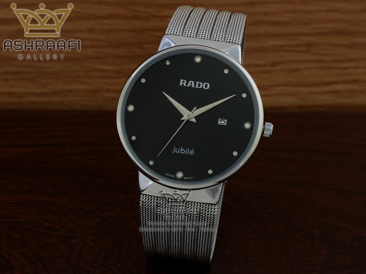 ساعت عروس دامادی رادو Rado 8057G