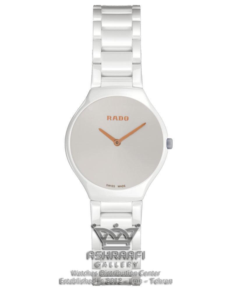 ساعت زنانه Rado-6825L