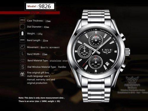 مشخصات ساعت لیگ 9826