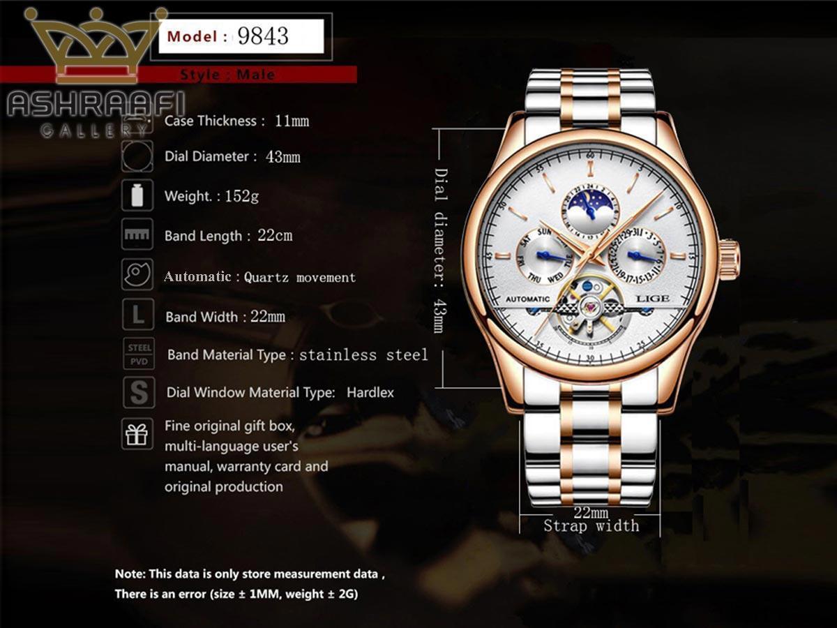 مشخصات ساعت lige-9843D
