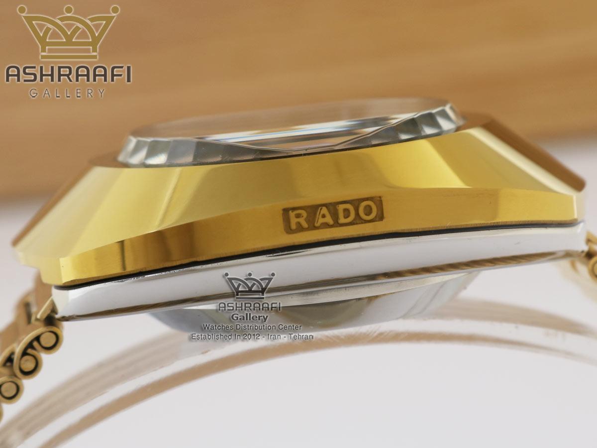 تصویر کنار قاب رادو Rado Diastar R124B