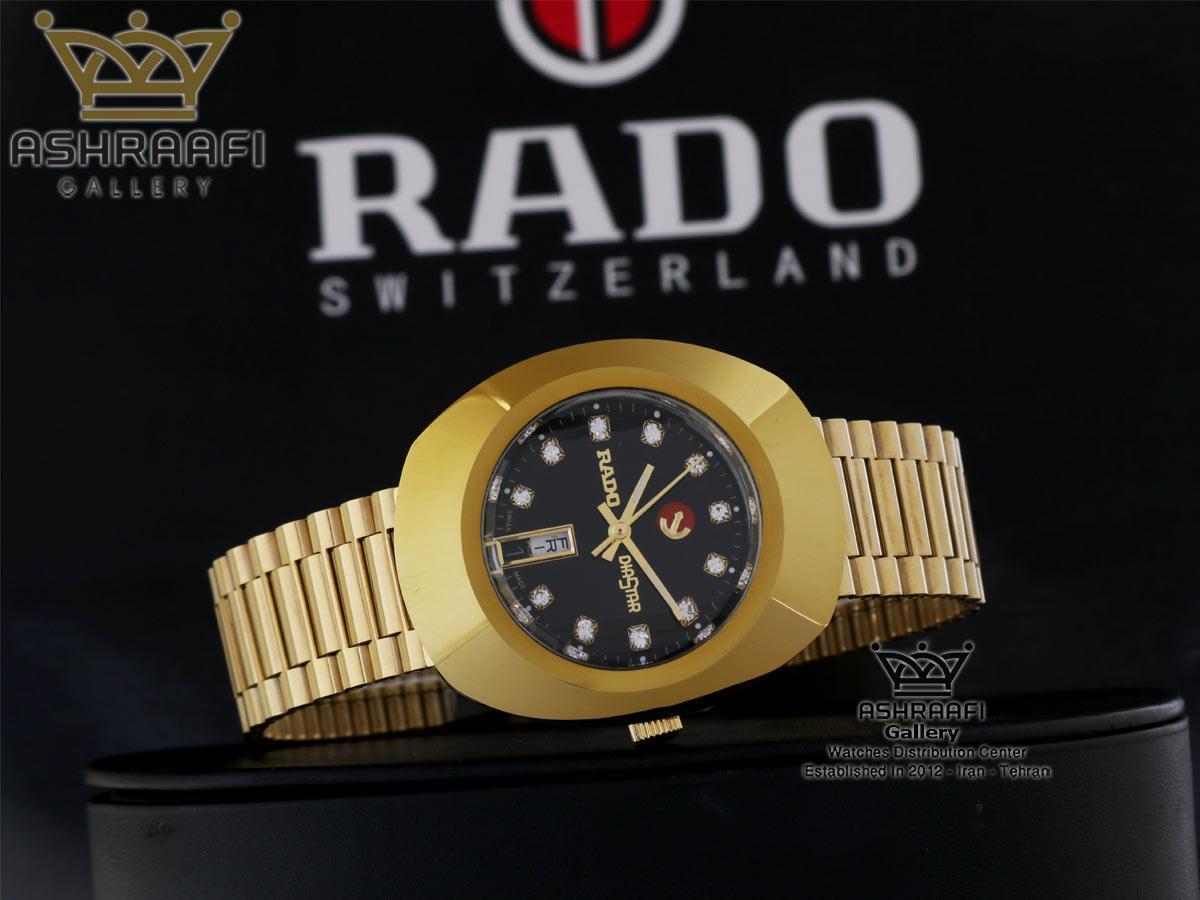 رادو تخم مرغی تمام طلایی صفحه مشکی Rado Diastar R124B
