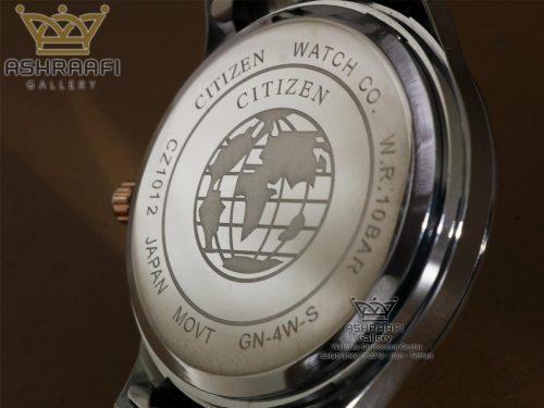 درب پشت ساعت Citizen CZ1012
