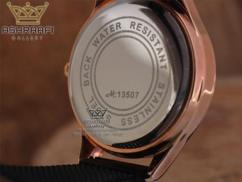 درب پشت ساعت Gucci 13507B