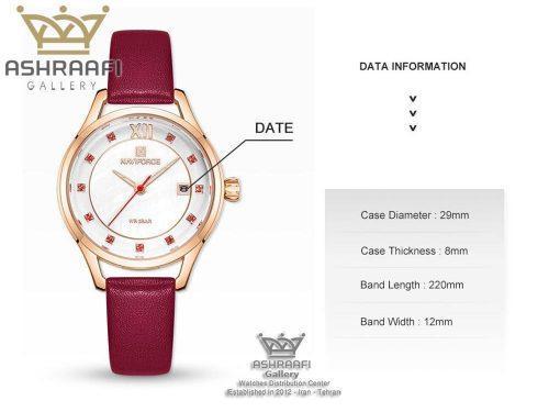 ساعت اصلی Naviforce NF5010L