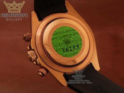 درب پشت ساعت رولکس دیتونا Rolex Cosmograph Daytona B3