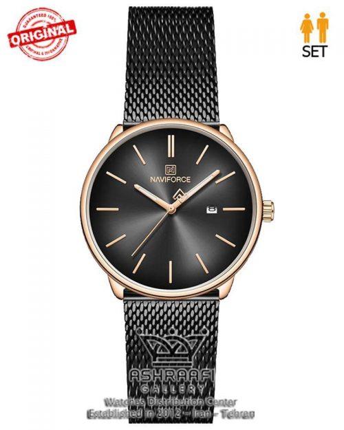 خرید ساعت ست Naviforce-NF3012G-L