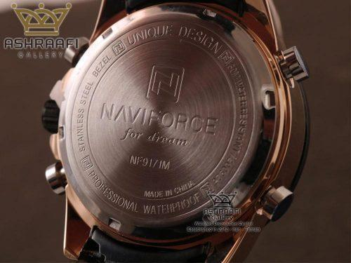 درب پشت ساعت ناوی فورس Naviforce NF9171M