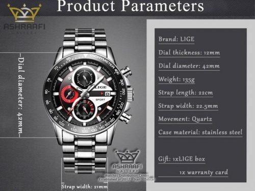 فروش ساعت لیگ Lige LG9835E