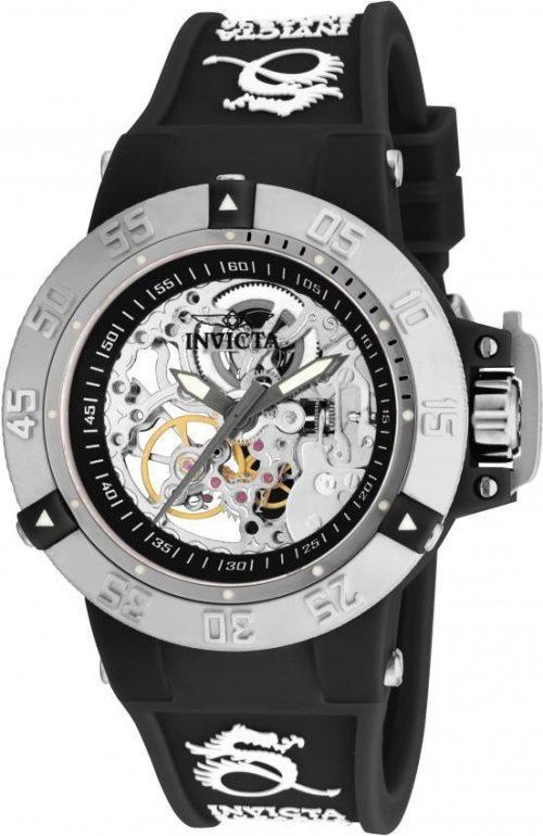 خرید ساعت اورجینال Invicta Subaqua 16777