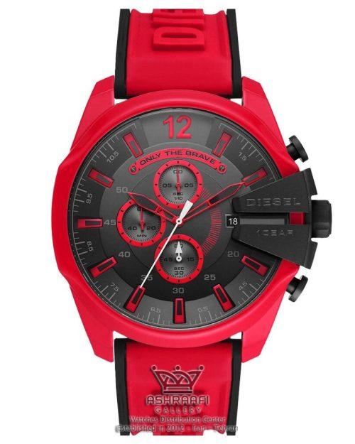 ساعت دیزل شاخ دار قرمز بند پلاستیکی