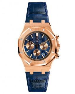 ساعت Audemars Piguet BK35 صفحه سورمه ای