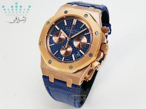 ساعت AP آبی رنگ مدل Audemars-Piguet-BK35