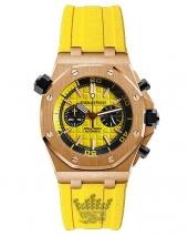 ساعت AP زرد رنگ