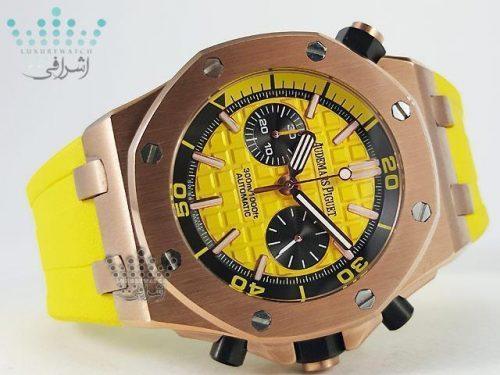 ساعت مردانه زرد رنگ AP