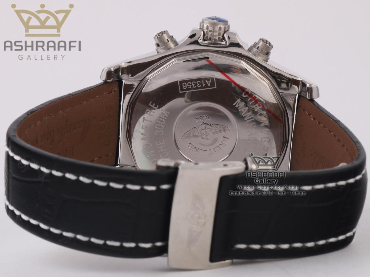 سگک ساعت Breitling Certifie A13356L