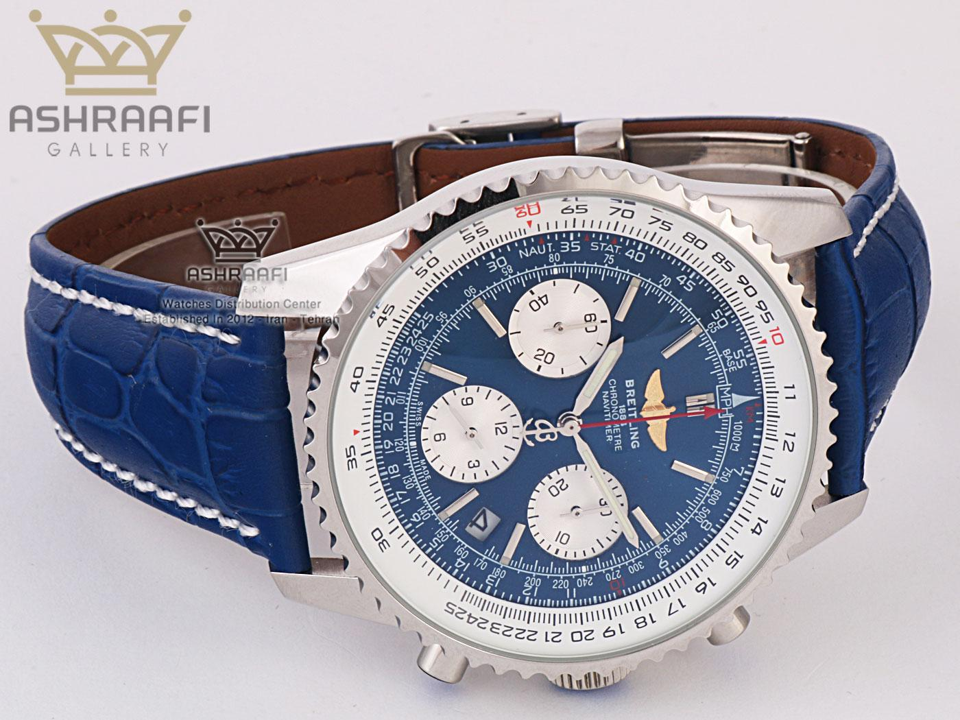 ساعت برتلینگ آبی رنگ Breitling Navitimer 46M