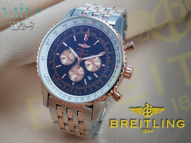 Breitling SRG5 08 - Breitling SRG5