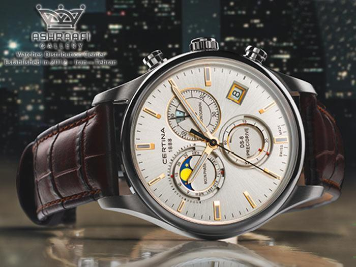 Certina watches - شناخت ساعت سرتینا - تاریخچه ساعت CERTINA
