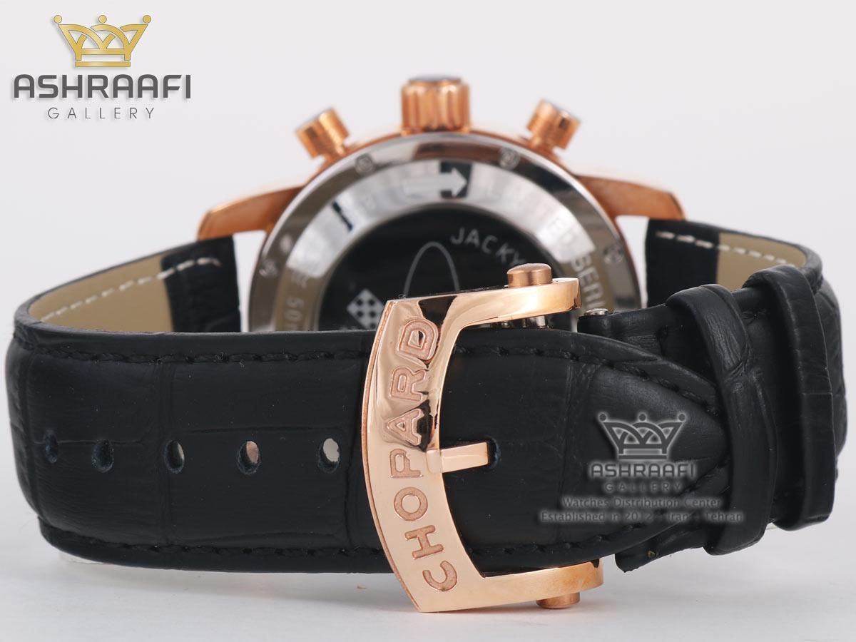 قفل ضامن دار ساعت شوپارد Chopard 8543
