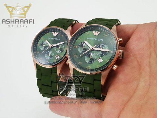 ست زنانه و مردانه Empori Armani AR-5919G