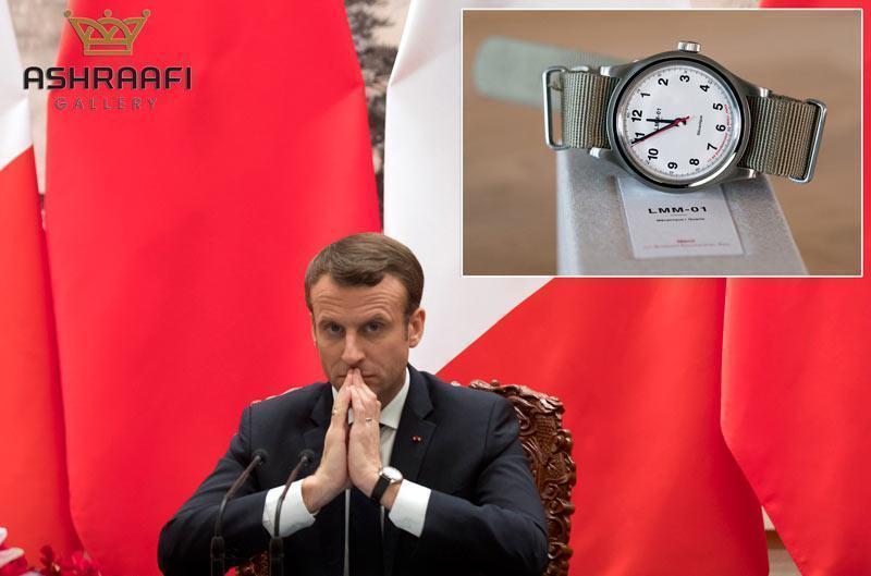 ساعت امانوئل مکرون برند هرو مرسی
