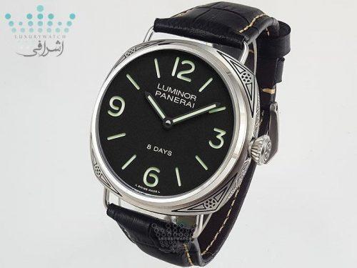 ساعت تولید محدود پنرای