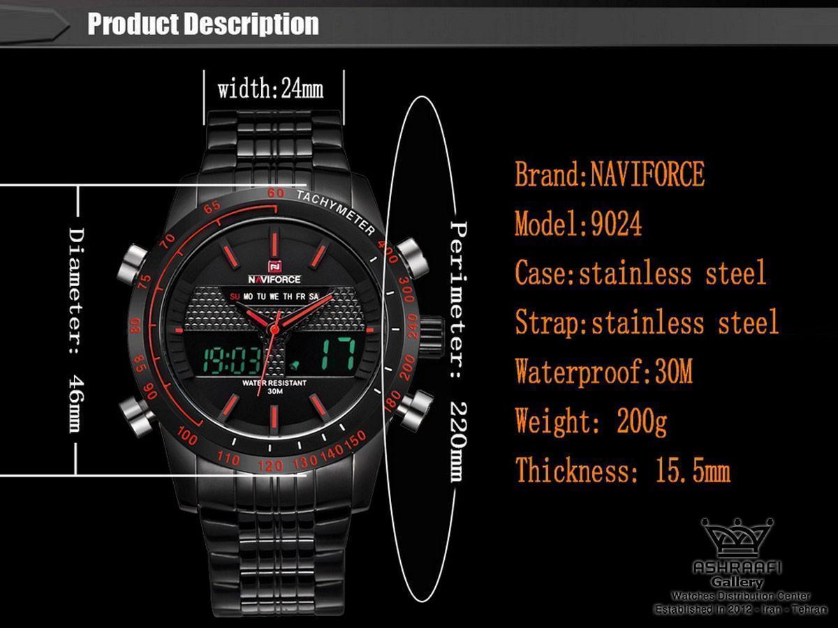 کارایی های ساعت Naviforce NF9024M