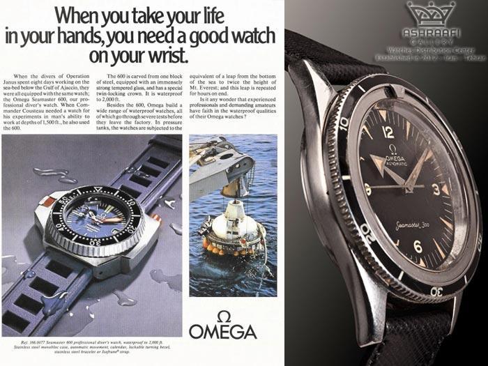 Omega seamster 02 - امگا سی مستر (omega seamaster) را کامل بشناسید