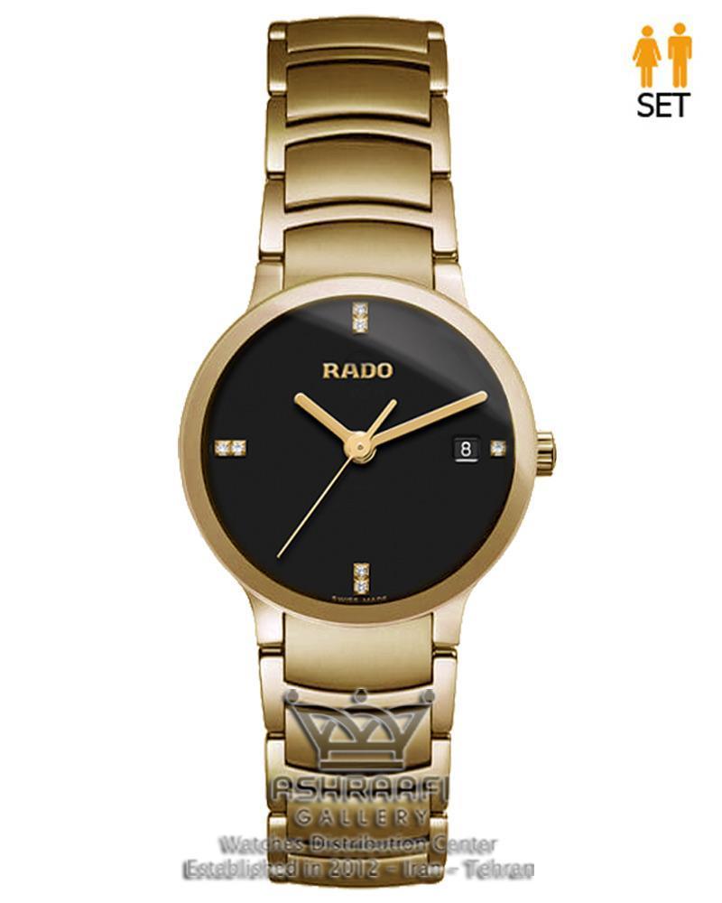 Rado-148GB-01