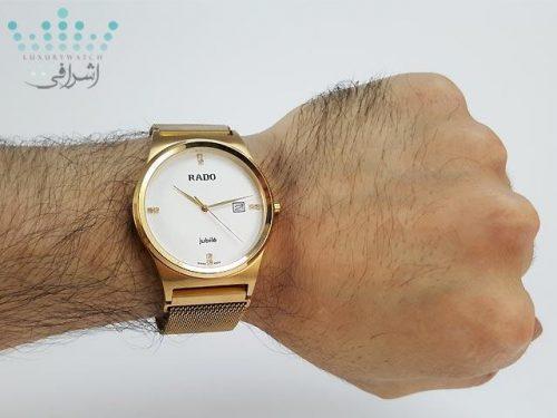 ساعت مگنتی مردانهRado 1594M