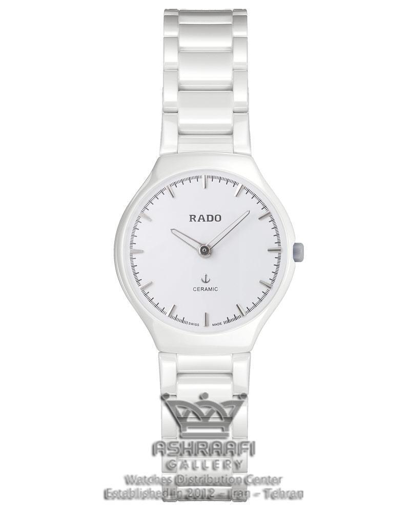 فروش ساعت های کپی زنانه رادو تمام سفید سرامیکی Rado 6825L