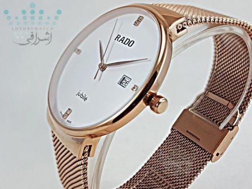 ساعت رادو Rado 8038-05