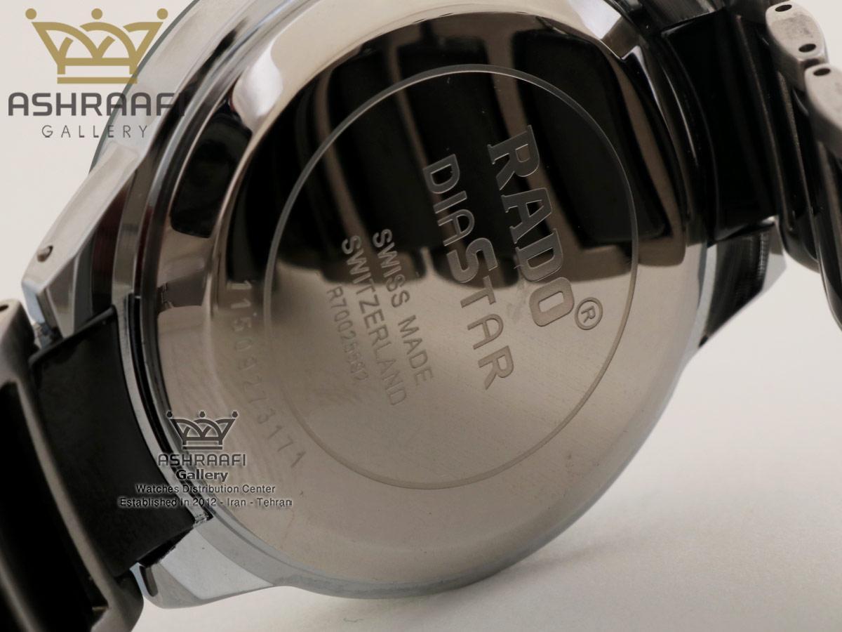 درب پشت ساعت Rado Centrix 888