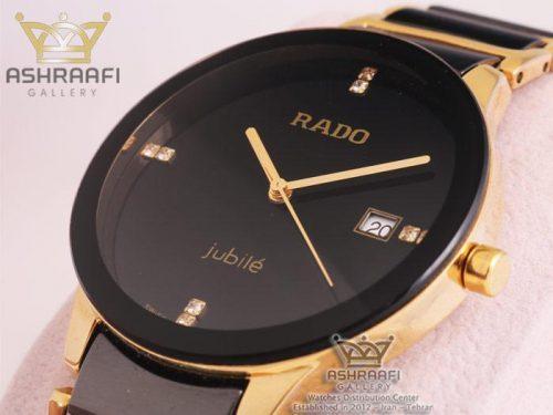 ساعت مسی مشکی رادو Rado Jubbile 148