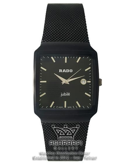ساعت مردانه Rado Jubbile-M574