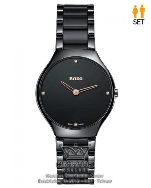 ساعت ست رادو Rado R20282