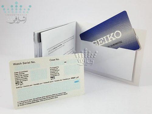 دفترچه و گارانتی Seiko SNKK17J1