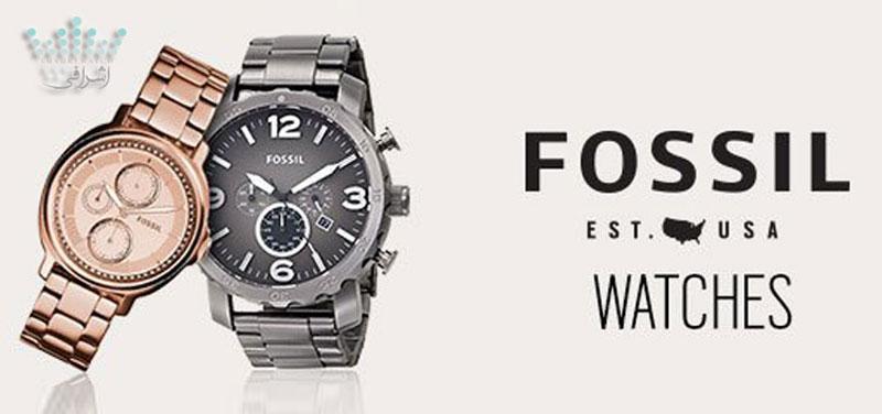 fossil watches history - ساعت فسیل، معرفی، تاریخچه و محصولات